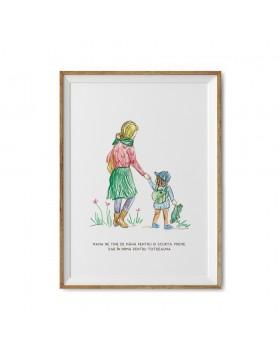 Poster Art Print Walking Boy