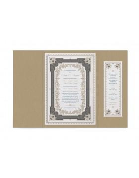 Invitatie de nunta Royal Borders